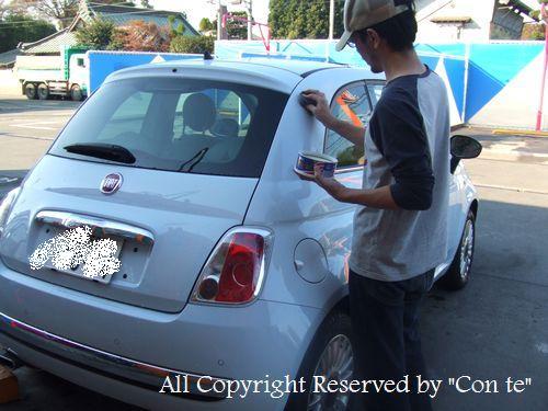 フィアット500 洗車