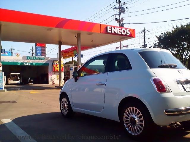 フィアット500のメンテナンス|ガソリンスタンド