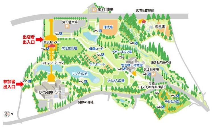 愛知 トリコローレ 2018 あいち健康の森公園