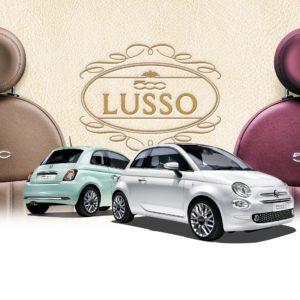 限定車フィアット500 Lusso ルッソ