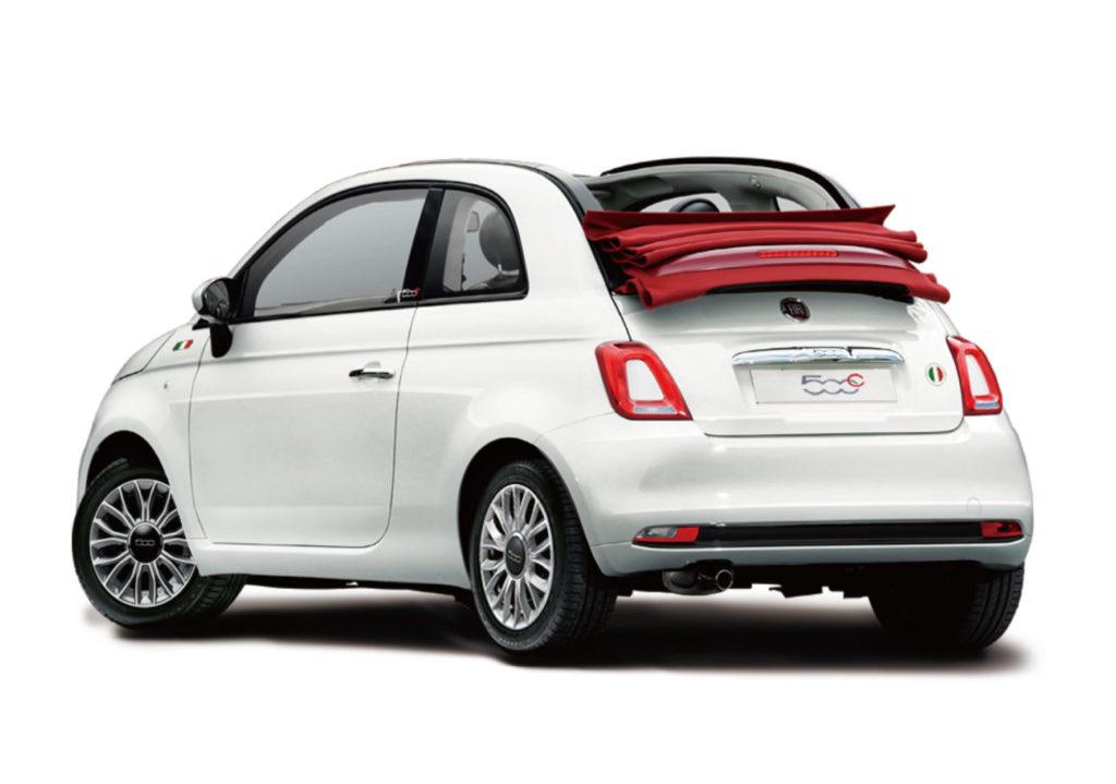 限定車「Fiat 500 / 500C Super Italian」