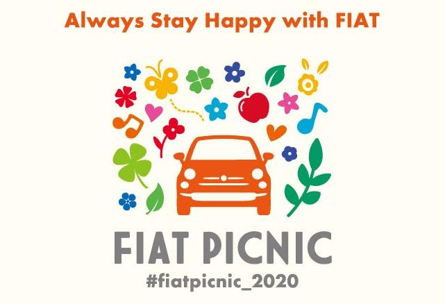 FIAT PICNIC 2020 フィアットバースデー