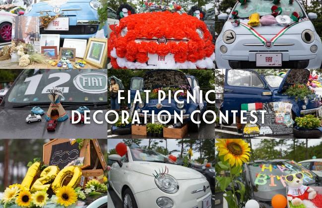 FIAT PICNIC 2020 デコレーションコンテスト