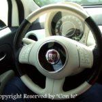 FIAT純正ステアリングカバーで黒ずみが気になるハンドルの汚れを防止しよう!|フィアット500